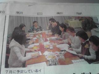 20090216-朝日新聞-3.jpg