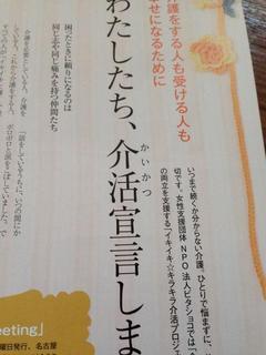 201312-介護本2.jpg