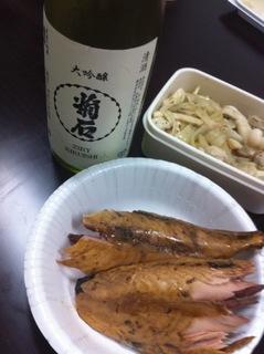 第1回日本酒持ち寄り会議 2.JPG