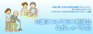 fbイベント.jpg