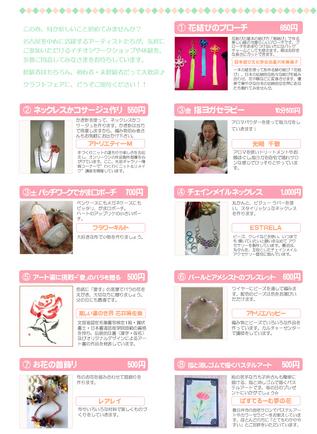 bitashoko2015-1.jpg