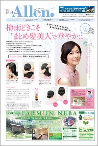 hyoshi_allen (1).jpg