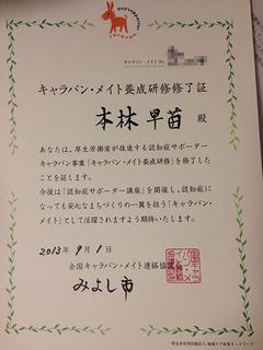 20130902-4.jpg