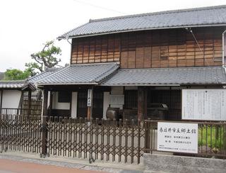 6・1春日井コミュ (4).JPG
