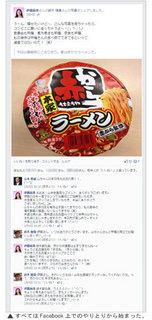 kikkake_photo02.jpg