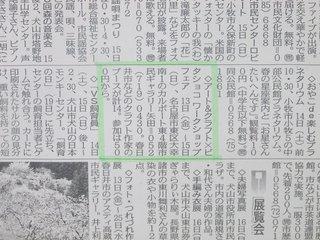 news20180413.jpg