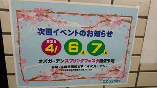 s-DSC_0630.jpg