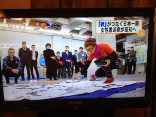 1220-さんさんTV.jpg