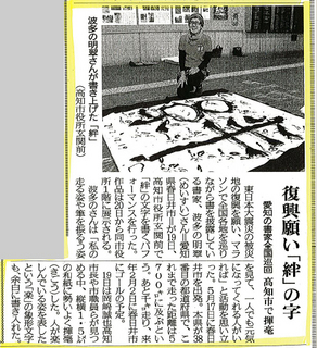 1220-kouchi.jpg