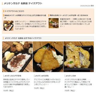 SnapCrab_No-0000.jpg