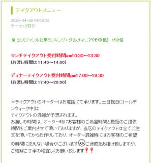 SnapCrab_No-0001.png