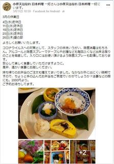 SnapCrab_No-0001.jpg