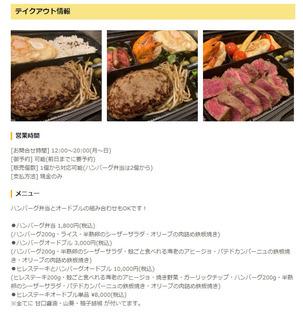 SnapCrab_No-0002.jpg
