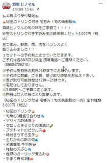 SnapCrab_No-0006.jpg