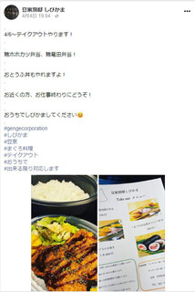 SnapCrab_No-0008.jpg