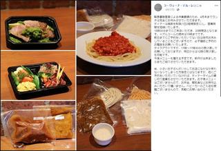 SnapCrab_No-0009.jpg