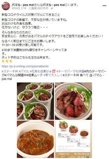 SnapCrab_No-0013.jpg