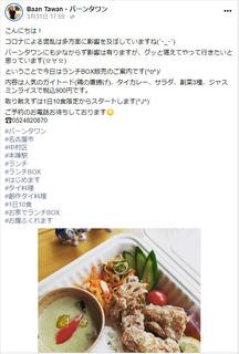 SnapCrab_No-0019.jpg