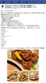 SnapCrab_No-0020.jpg