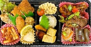 foodpic9041570.jpg