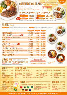 menu_honten_1910.jpg