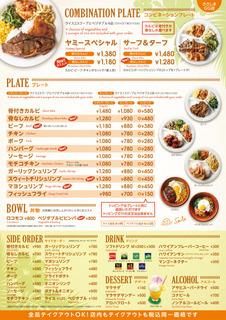 menu_sasashima_1910.jpg