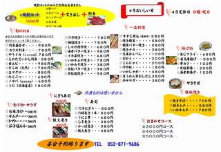 r2.4.menu.jpg